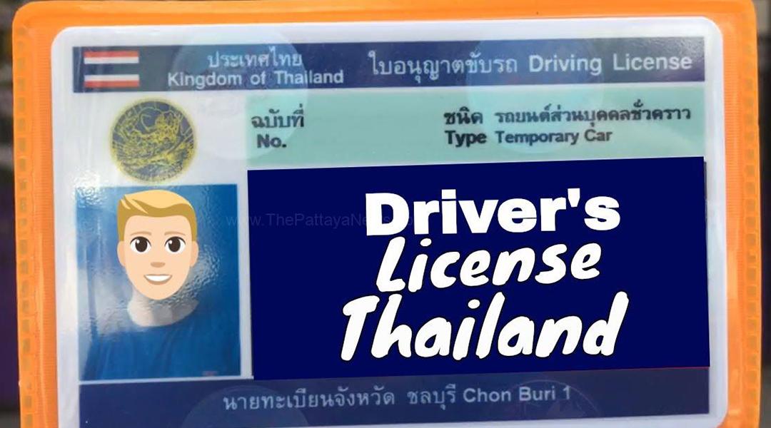 Drivers License Thailand